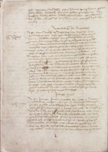 Het bijna drie pagina tellende vonnis van Balthasar Gerards uit 1584 in het 1e Crimineelboek