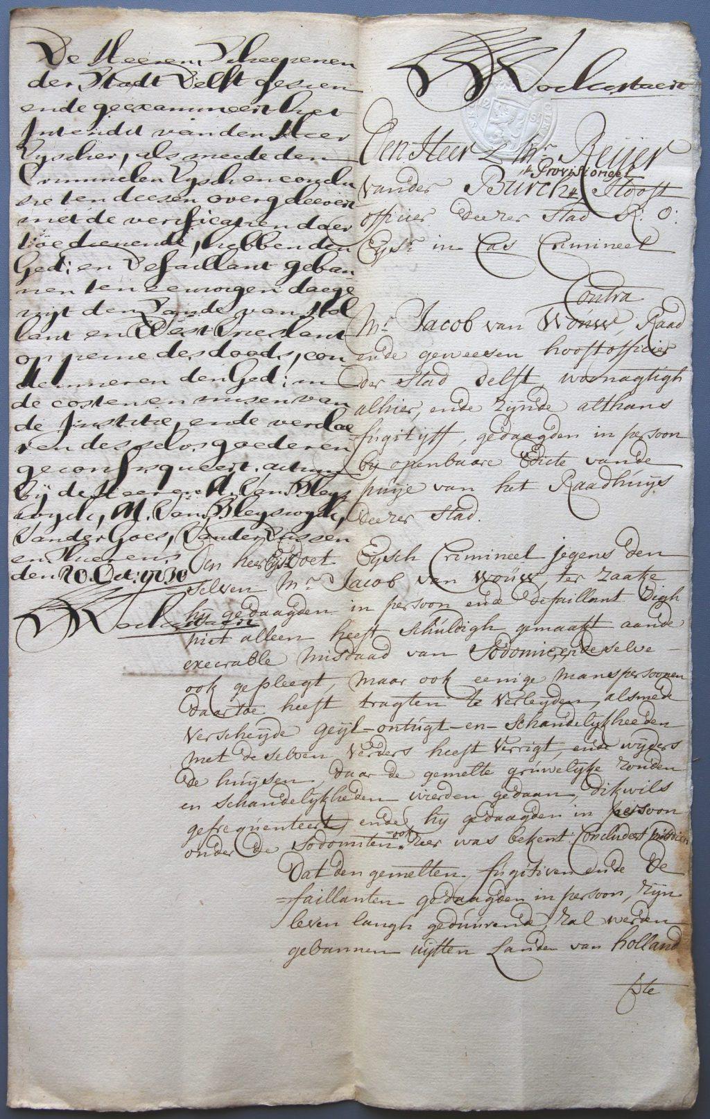 Eis tegen schout Jacob van Wouw, met linksboven het vonnis van schepenen (Archief 1, inv.nr 2429)