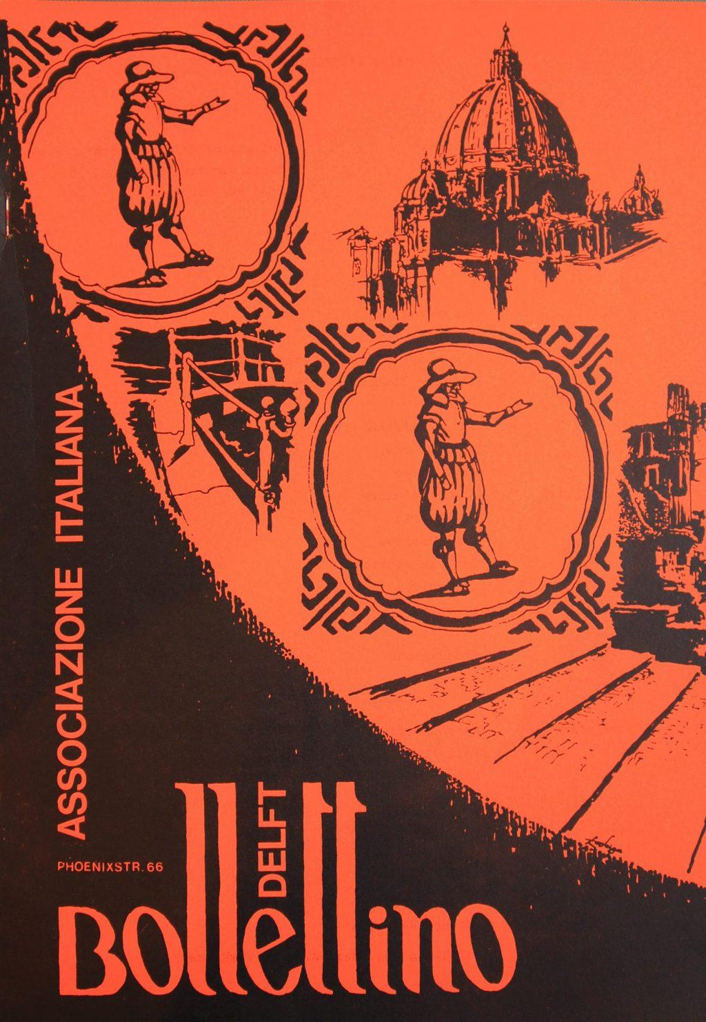 Tijdschrift van de Italiaanse vereniging, het Bollettini di informazione, oktober 1982 (Archief 892, inv.nr 2)