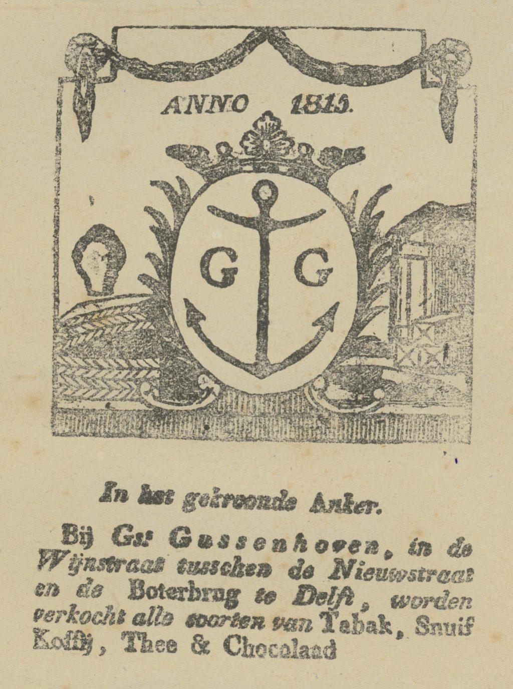 Reclame op tabakzakjes, 19e eeuw (TMS 61888)