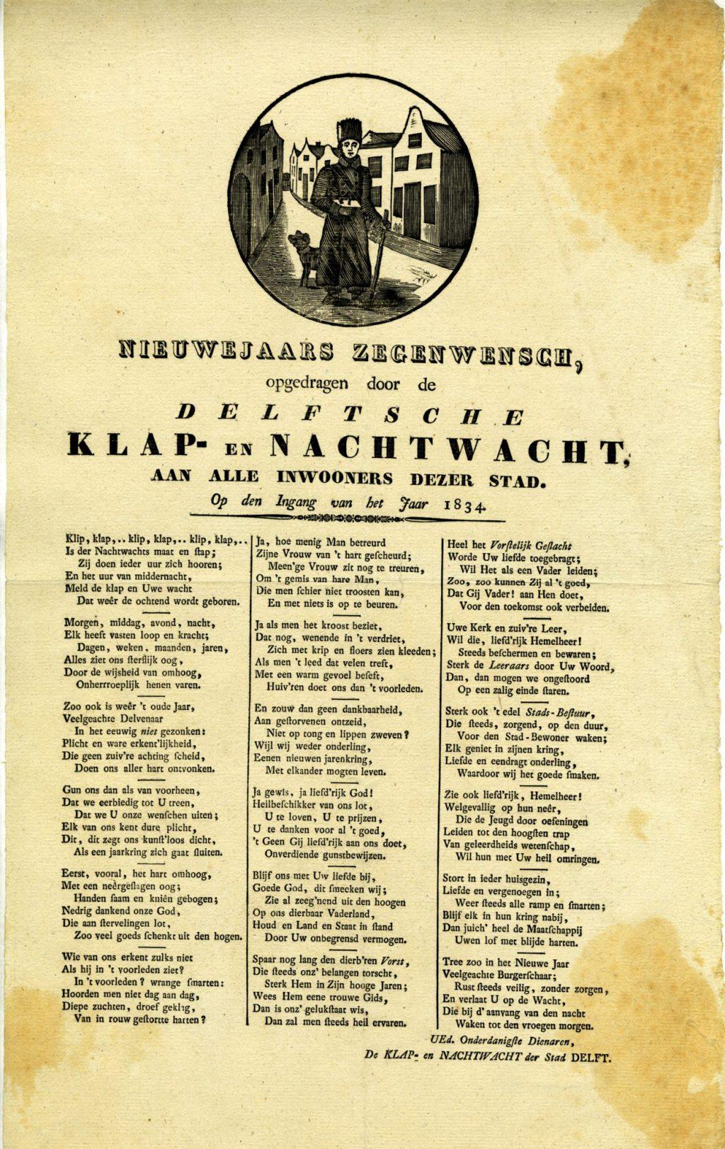 Nieuwjaarswens van Delftse klap- en nachtwacht, 1834 (TMS 216177)
