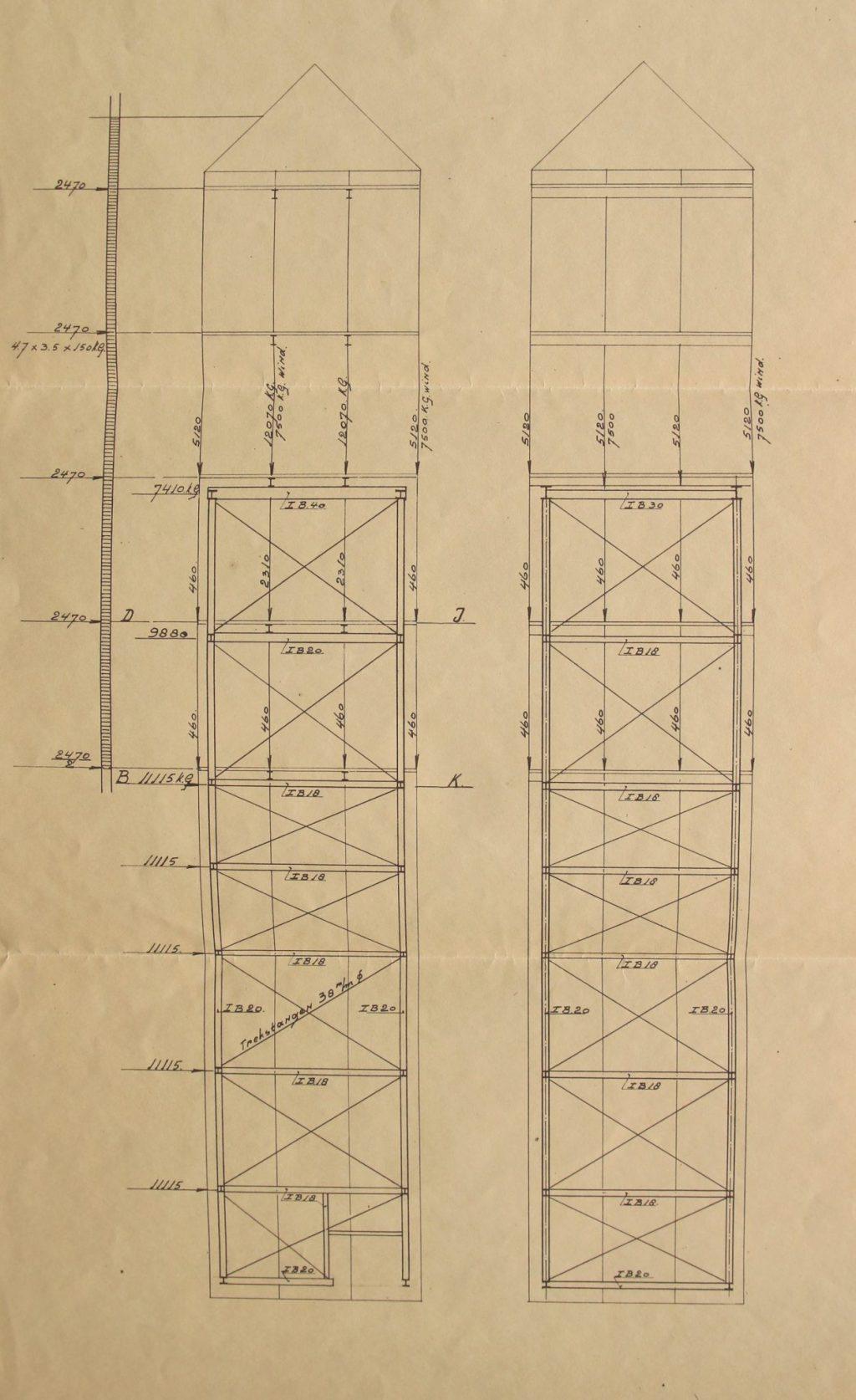 Stukken over de bouw van het silogebouw, 1915-1918 (Archief 182, inv.nr 280)