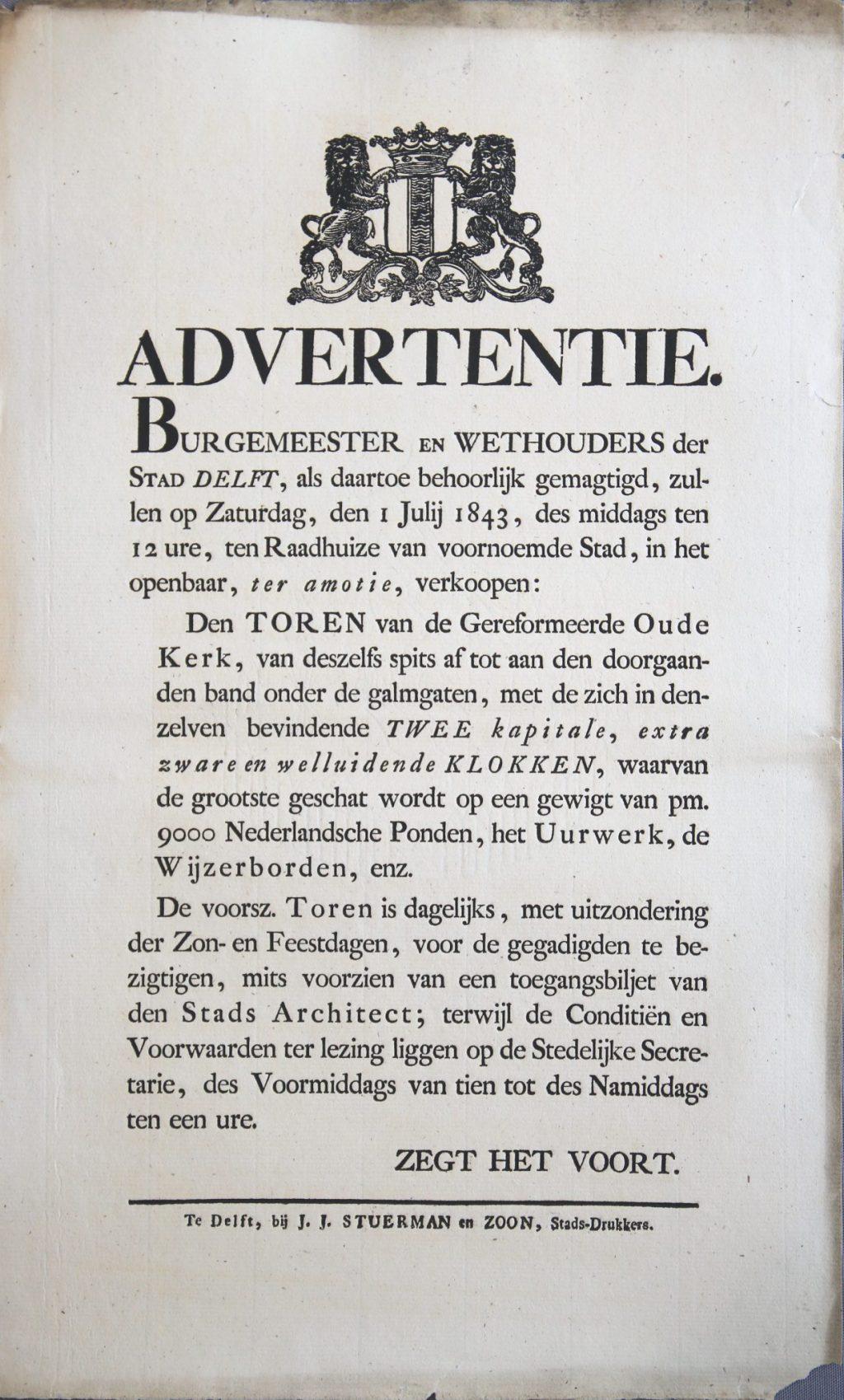 Aankondiging verkoop toren van de Oude Kerk, 1843 (Archief 598, inv.nr 1495)