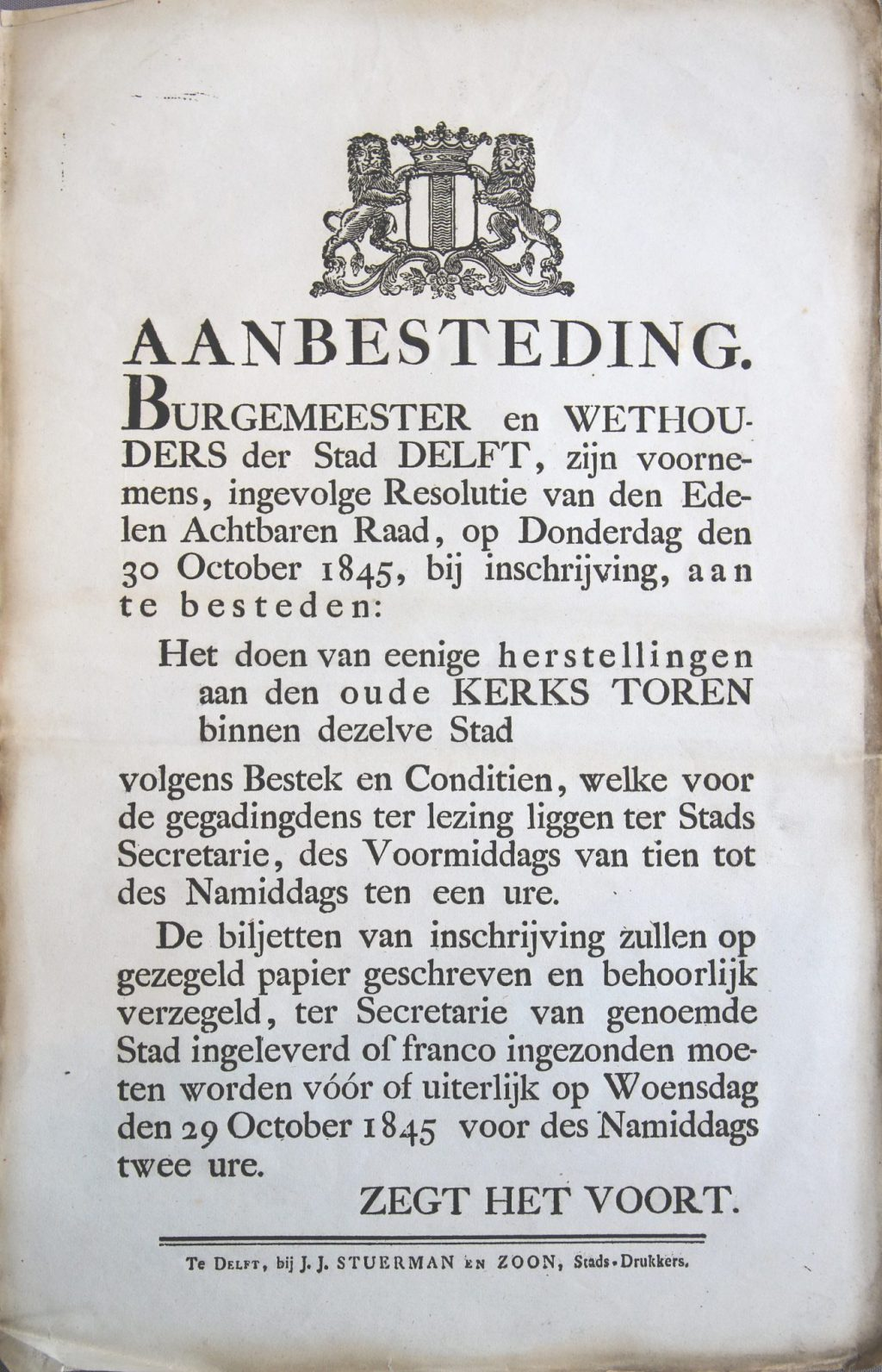 Aankondiging reparatie toren van de Oude kerk, 1845 (Archief 598, inv.nr 1495)