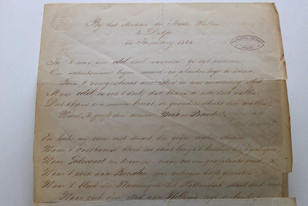 Afschrift van een gedicht van J.C. Perk uit 1845 ter gelegenheid van de afbraak van de stadswallen (Archief 598, inv.nr 618)