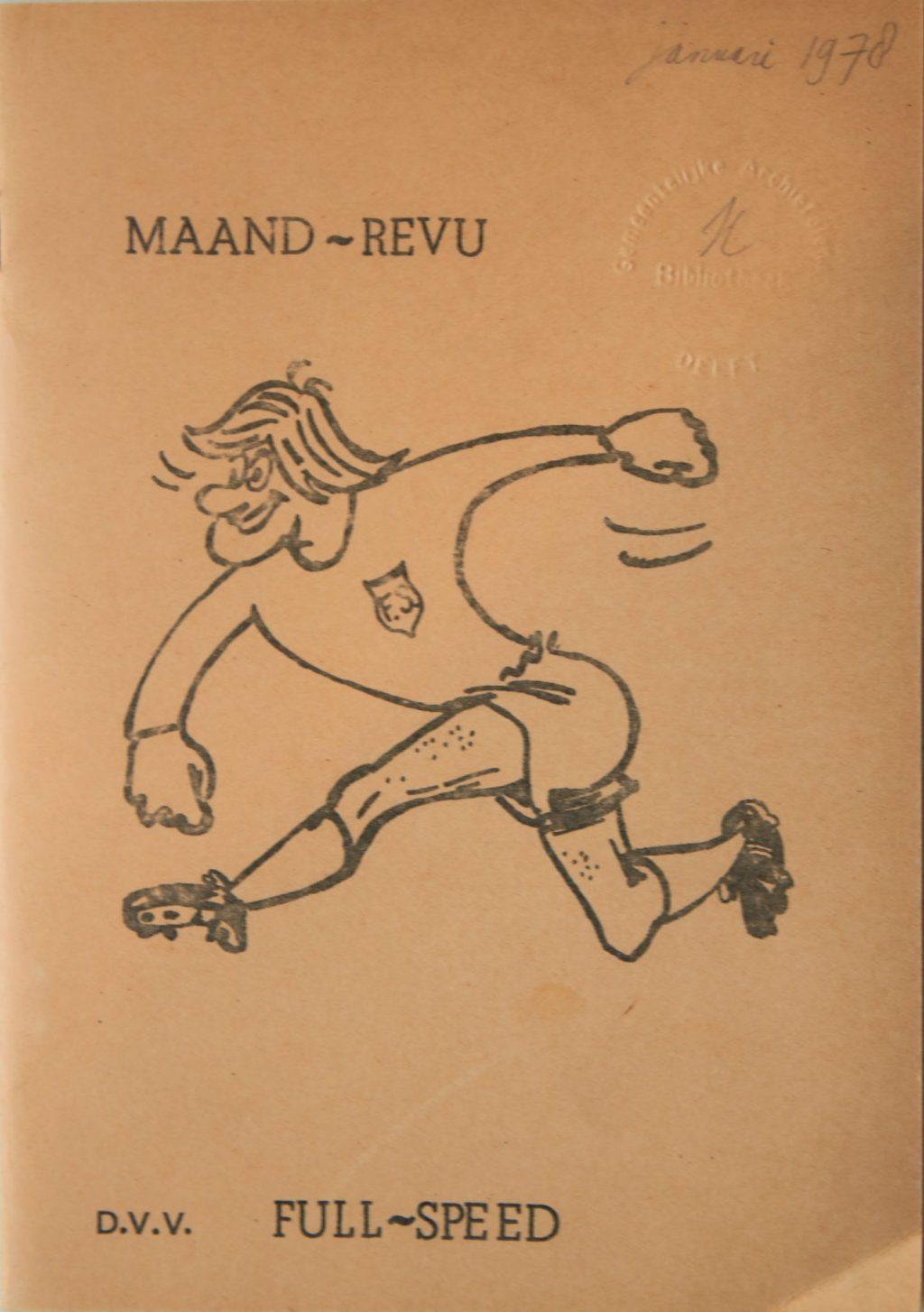 Een nieuwe stencilmachine redt in 1978 de Maand-Revue van de Delftse Voetbal Vereniging Full Speed.