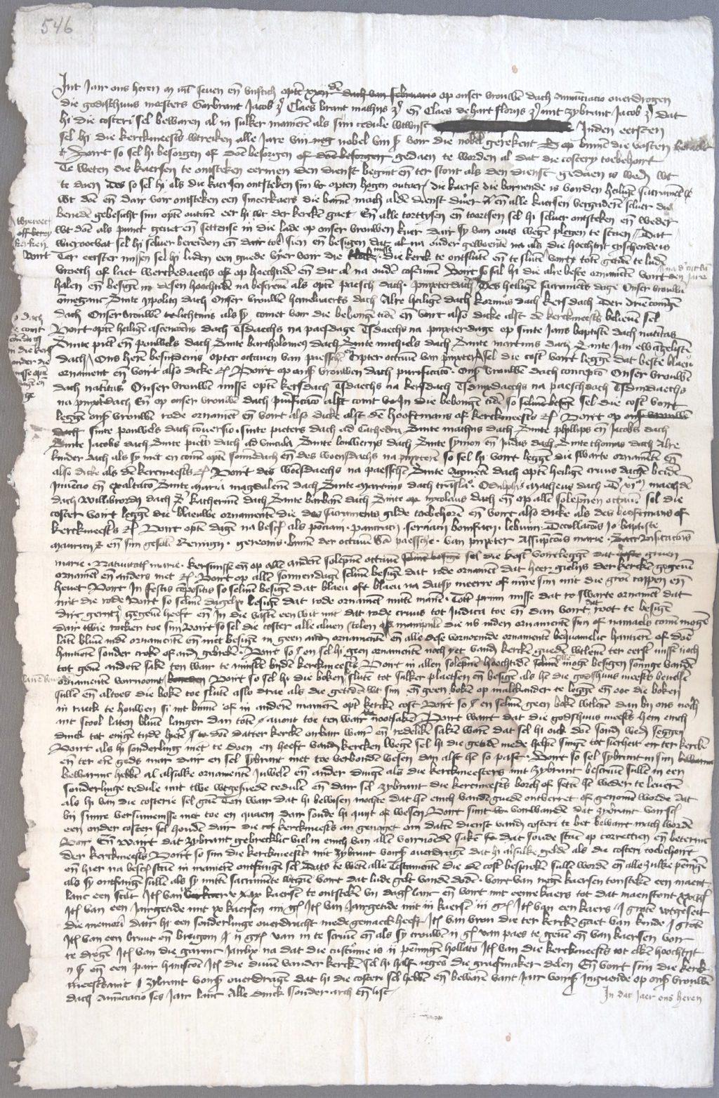 Concept voor de aanstellingsakte van Sibrand Jacobszoon tot koster van de Oude Kerk, 25 maart 1457 (Archief 435, inv.nr 85)