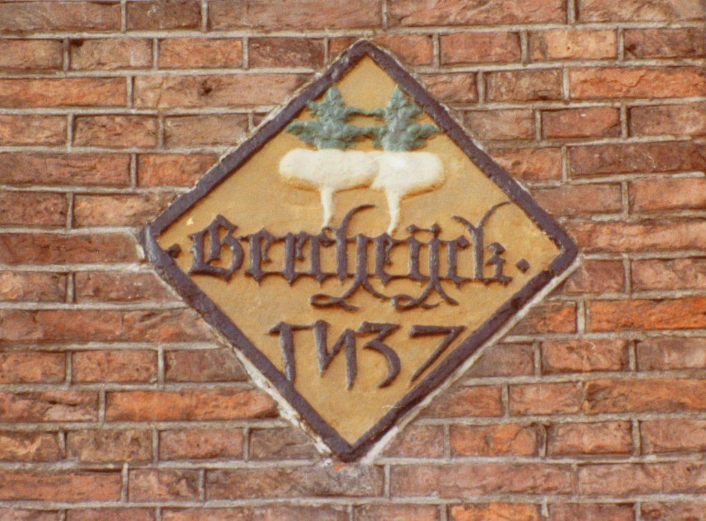 Gevelsteen in huis Verwersdijk 45 (TMS 32527)