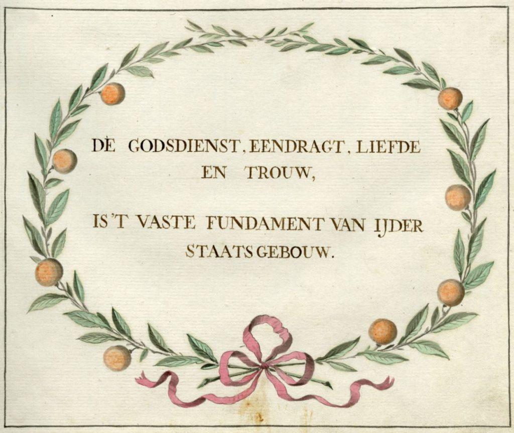 Aquarel van Isaac van Haastert met blazoen voor de schuttersmaaltijd van 30 oktober 1787. (TMS 115240)