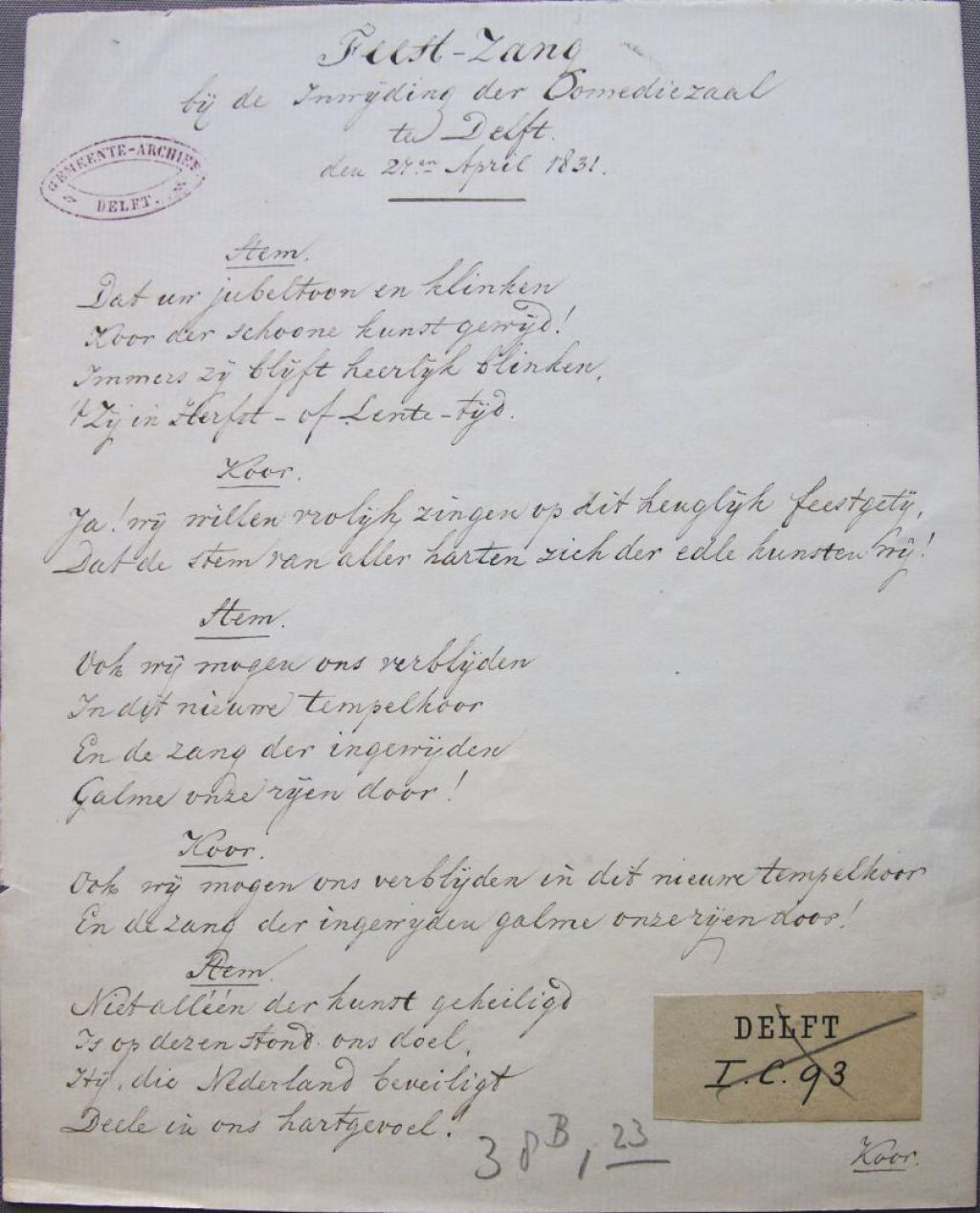Feestzang bij de inwijding van de Stadsdoelen, 27-4-1831, (Archief 598, inv.nr 617)