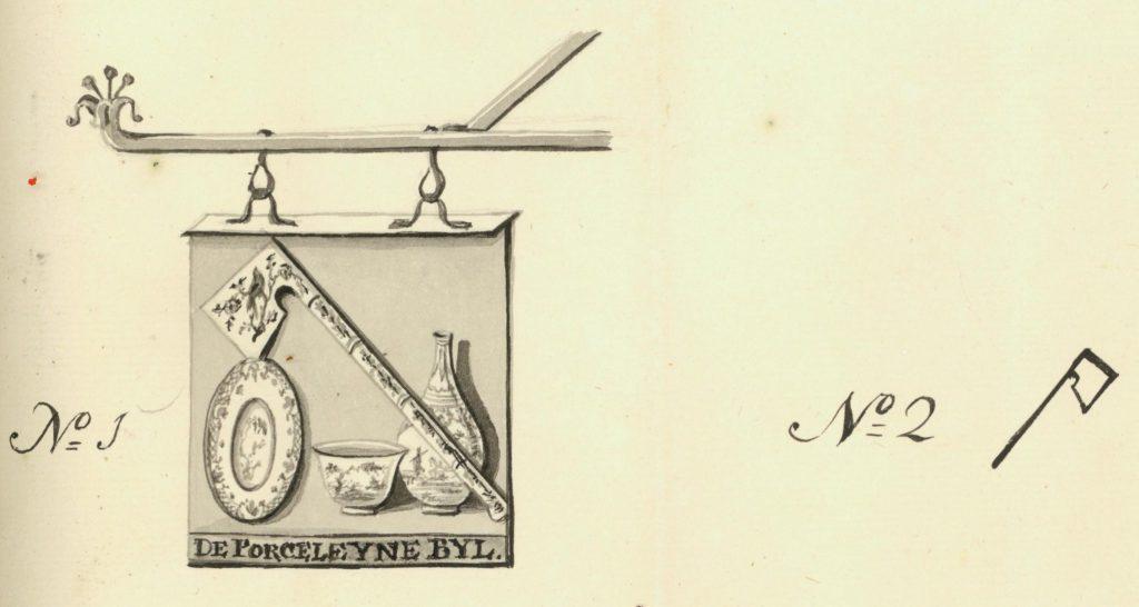 Merk van plateelbakkerij De Porceleyne Byl, 1764. (Archief 1, inv.nr 1732, TMS 11559)