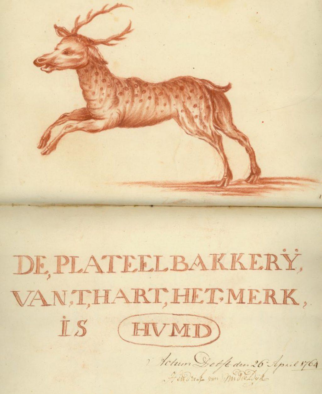 Merk van plateelbakkerij 't Hart, 1764. (Archief 1, inv.nr 1732; TMS 11570)