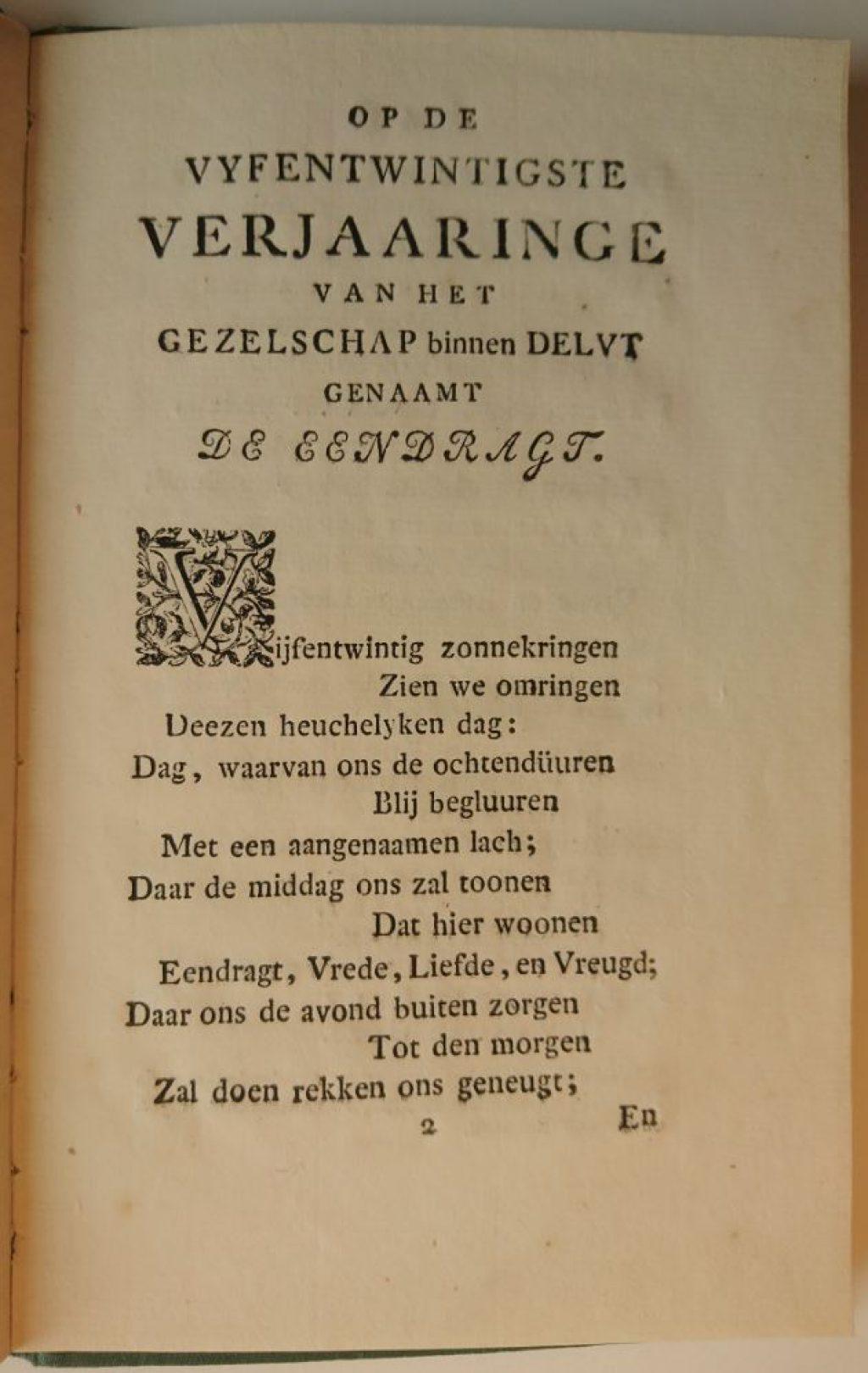 Gedicht ter gelegenheid van het 25-jarig bestaan van gezelschap De Eendragt, 1777 (Bibliotheek 60 C 57)
