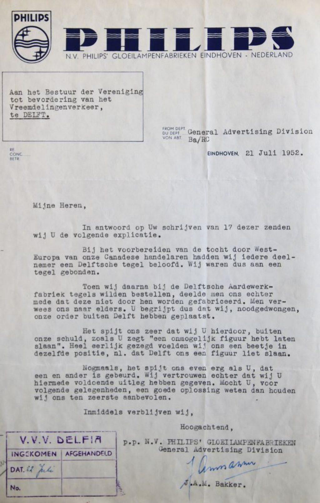 Klachten van toeristen over behandeling door Delftse instellingen (1939, 1949-1970), ingekomen brief van Philips, 21 juli 1952. (Archief 369 inv.nr 147)