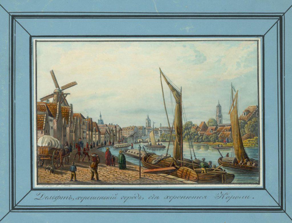J. Speerli (naar W. Paetz), Gezicht op Delft met opschrift in het Russisch, vermoedelijk uit: Baedeker. Ansichten Niederländischer Städte, ca. 1840-1850. (TMS 5874)