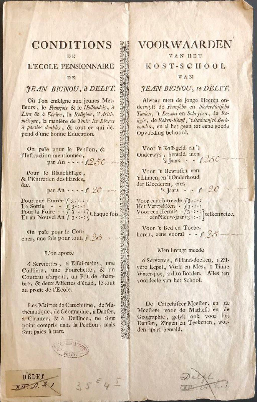 Lijst met tarieven voor de jongenskostschool van Jean Bignou, 18e eeuw. (Archief 598, inv.nr 1530)